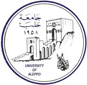 Logo_university_of_aleppo