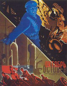 Afiche de la película Octubre de Eisenstein.