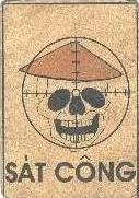 satcongCard