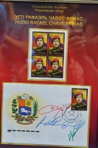 Emisión rusa de estampillas con la cara de Chávez. Imagen: ve.globedia.com/